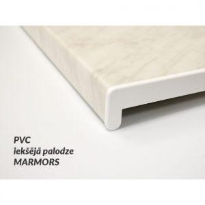PVC iekšējās palodzes